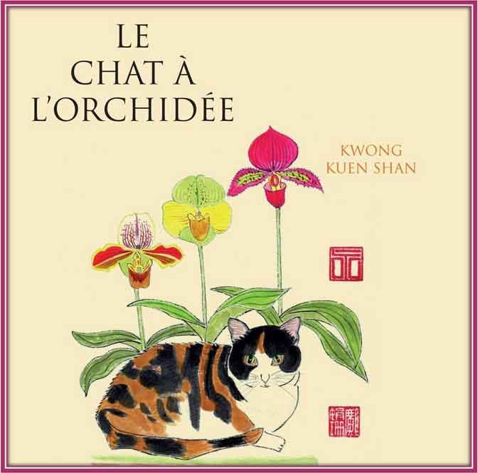 Ode à la vie et à la nature, cet album nous invite à la méditation.