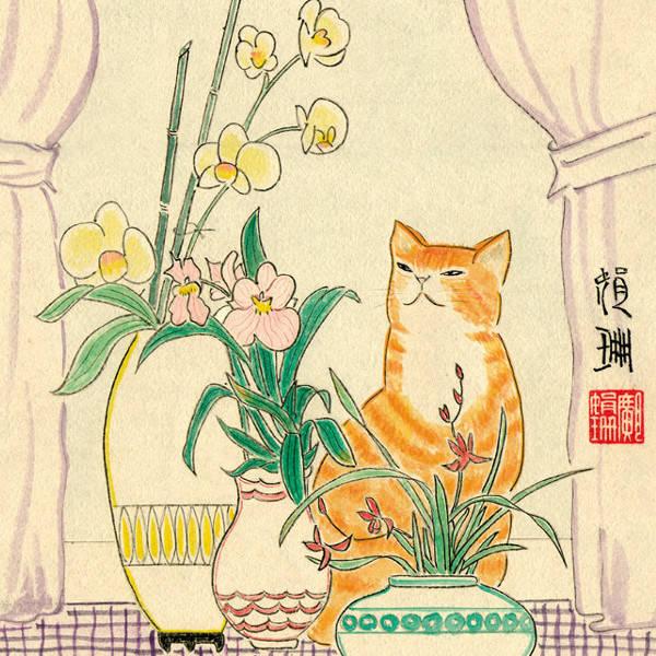 Le chat et l'orchidée